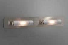 Badezimmerleuchte Halogen Glas 2 Flammig 58cm Breit