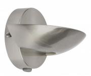 Wandleuchte LED Stahl 5W 309lm Ein/Aus Schalter Wandlampe Leuchte