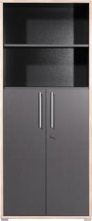 Germania Kombischrank DUO mit 3 höhenverstellbaren Einlegeböden und abschließbaren Türen viel Stauraum Schrank ideal für Ihr Büro oder Homeoffice