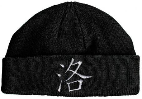 HIP-HOP Mütze Strickmütze mit Einstickung - Chinesiche Schriftzeichen - 50973 schwarz