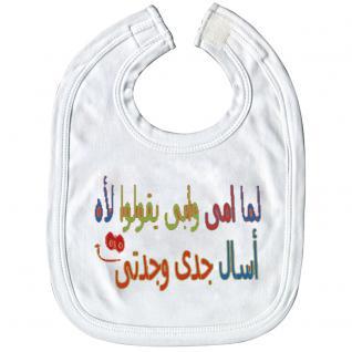 Babylätzchen mit Print - ..wenn Mama + papa nein sagen, frage ich Oma + Opa - 08431 weiß - arabisch