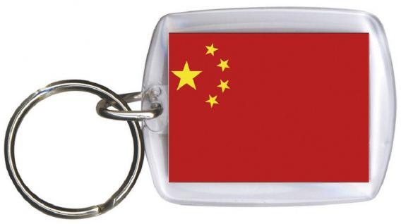 Schlüsselanhänger - CHINA - Gr. ca. 4x5cm - 81037 - WM Länder