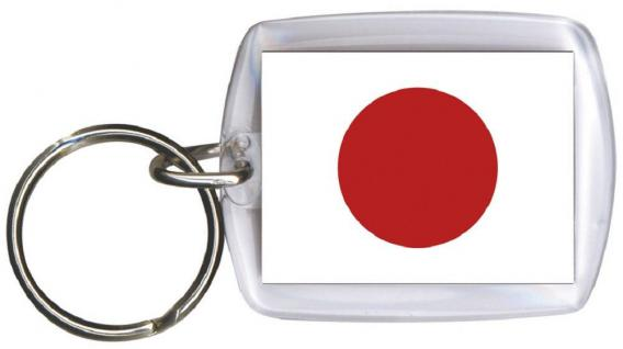 Schlüsselanhänger Keyholder - JAPAN - Gr. ca. 4x5cm - 81072 - WM Länder