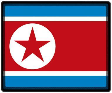 Mousepad Mauspad mit Motiv - Nordkorea Fahne Fußball Fußballschuhe - 82122 - Gr. ca. 24 x 20 cm