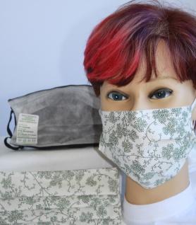 Textil Design-Maske waschbar aus Baumwolle - Sträucher Weiß-Grau + Zugabe