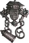 Anstecknadel - Metall - Pin - Bayern Landhaus - 02670 - Gr. ca. 3, 2cm x 4, 4cm
