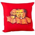 Kissen mit Print - Glück des Volkes - Gr. ca. 40 x 40 cm - 09245 - rot