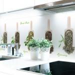 Küchenrückwand Küchen Kräuter Premium Hart-PVC 0, 4 mm selbstklebend - Direkt auf die Fliesen