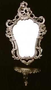 Wandkonsole Silber+ Wandspiegel Antik 76x50 Wandregal Badspiegel Rokoko Barock