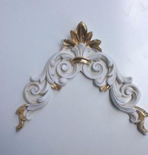 Wanddeko Wandbehang Deko 28cm Altweiß-Gold Spiegel Deko C1536 Ivory