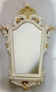 Wandspiegel Barock mit Konsole Weiß Gold Spiegel ablage Antik 78x50 Oval cp93