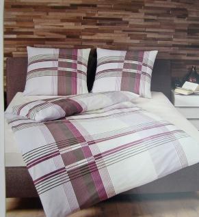 janine mako satin bettw sche 135x200 mehrfarbig kissen 80x80 baumwolle 2 tlg kaufen bei. Black Bedroom Furniture Sets. Home Design Ideas