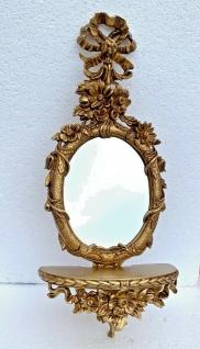 Wandspiegel mit Konsole Gold Barock Antik 60x25 Badspiegel Wandrelief Deko
