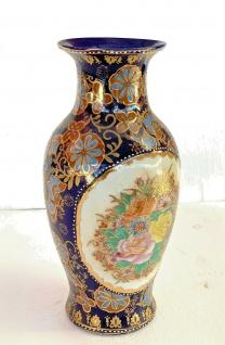 Dekoratives Blumenvase Blau Gold chinesische Vase aus Porzellan Vase 30cm