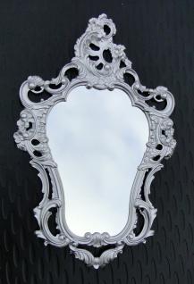 Wandspiegel Spiegel 50 x 76 ANTIK BAROCK Oval Wanddeko Neu Flurspiegel rokoko