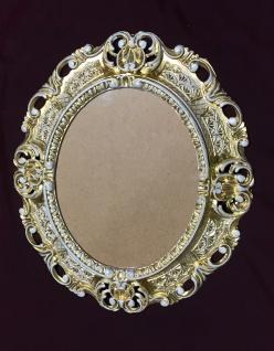 Bilderrahmen Antik Gold-Weiß Oval 45X37 Barock Fotorahmen Bilderrahmen mit Glas - Vorschau 2