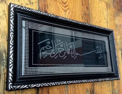 Islamische Besmele Wandbild Muslim Koran arabisch Allah Religiöses Bismillah