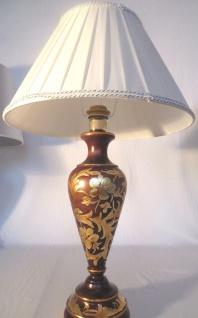 Tischleuchte , Nachttischlampe , Tischlampe 60 cm Beige - Braun Gold
