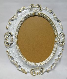 BILDERRAHMEN OVAL Weiß-Gold Antik Barock Fotorahmen 45X37 Spiegelrahmen Neu - Vorschau 3