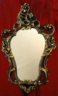 Wandspiegel Antik Gold Repro Spiegel Shabby 50X76 Badspiegel Barock *3039 *