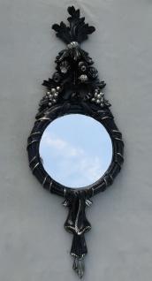 Wandspiegel Schwarz Silber Rund Antik Badspiegel 62X23 Barock Spiegel c500