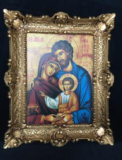Heilige Bild Maria Josef Jesus Ikonen Bilderrahmen Antik 56x46 Christliche Bild