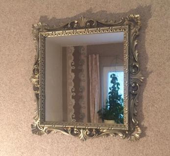 Wandspiegel Barock Antik Silber 38x36 Kosmetikspiegel Badspiegel Friseurspiegel - Vorschau 5