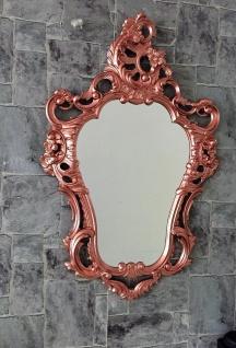 Wandspiegel KUPFER Spiegel 50X76 ANTIK BAROCK Wanddeko Rokoko Repro NEU WOW