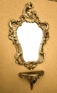 SET Wandspiegel GOLD Barock + Wandkonsole Antik 76x50 Badspiegel Vintage Retro