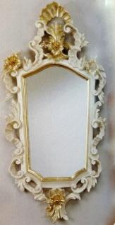Wandspiegel Barock Weißgold Spiegel Antik Badspiegel Barspiegel 83x43 Oval C1G V