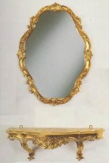 Wandspiegel mit Wandkonsole Gold Oval Antik 50X38 Barock Ovaler Spiegel Konsole