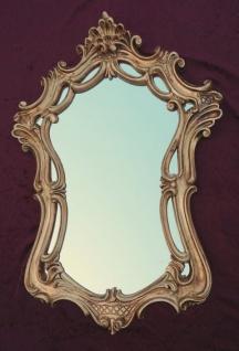 Wandspiegel Antik Oval Gold Badspiegel Spiegel 54X39 Shabby Flurspiegel c498 - Vorschau 3