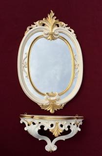 Wandspiegel Oval mit Konsole Elfenbein-Gold Barock Antik 60X39 Mirror c462