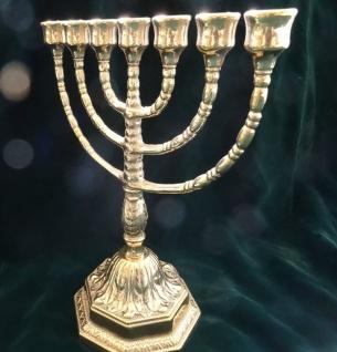 MESSING KERZENSTÄNDER Ebraico 23cm Kerzenhalter Jüdische menora GOLD 7 ARM Antik