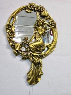 Wandspiegel barock Gold 67x45cm Massiv FlurSpiegel Antik Dekorative Spiegel