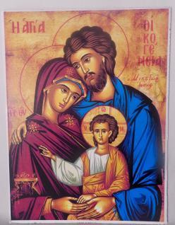 Heilige Bild Jesus Baby 40x30 Maria Josef Jesus Geburt Religiöse Ikonen Bilder
