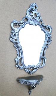 Wandkonsole Antik Wandspiegel Barock Silber 76x50 jugendstil Badspiegel Rokoko