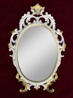 Wandspiegel Creme Gold Oval Barock 43x27 Schminkspiegel Bad-Friseurspiegel Antik
