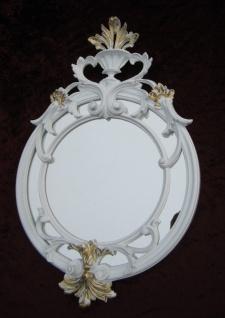 Wandspiegel Rund Barock Weiß Gold 56x36 Badspiegel Flurspiegel Antik C490