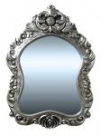 Wandspiegel Spiegel BAROCK Antik Silber 75x55cm Mirror Bad Spiegel Neu