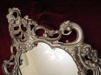 Wandspiegel Antiksilber Spiegel Badspiegel 50X76 ANTIK BAROCK 118 1