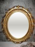 Wandspiegel Spiegel Gold Antik barock 58x68 cm Modern Oval rokoko 41 8