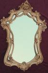 Wandspiegel Antik Oval Gold Badspiegel Spiegel 54X39 Shabby Flurspiegel c498