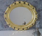 Wandspiegel Barock Oval Gold 58x68 Lackfehler Sonderpreis Angebot