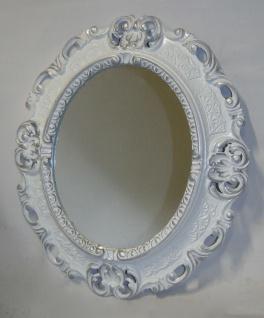 Bilderrahmen Oval barock+GLAS Gold Silber Schwarz Weiß 45x38 Fotorahmen Antik - Vorschau 5