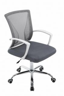 Bürostuhl ergonomisch grau Netzbezug Drehstuhl Computerstuhl stabil belastbar