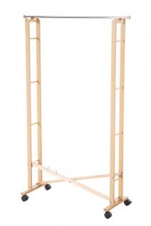 Kleiderständer naturfarben Rollen Garderobe rollbar klappbar Rollgarderobe Holz