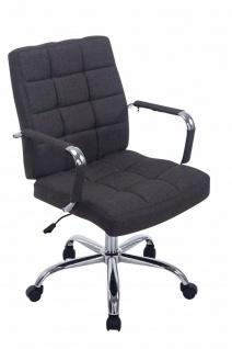 Bürostuhl 120 kg belastbar Stoffbezug dunkelgrau Drehstuhl modern design stabil