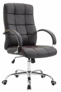 Bürostuhl braun Kunstleder 120kg belastbar Schreibtischstuhl Drehstuhl stabil