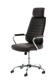 Bürostuhl 120 kg belastbar Kunstleder braun Chefsessel Drehstuhl modern design